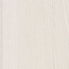 Maestro Calm Grey Ash 1200 x 190 mm