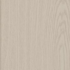 Maestro Crisp Novo Plafond White Oak 1200 x 190 mm